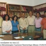 Νέο Δ.Σ. στην Ελληνική Επιστημονική Εταιρεία Μελισσοκομίας Σηροτροφίας